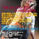 DAI〜ロックバンドおかん〜トークライブ