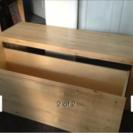 【SOLD】IKEA定価約1万円チェストサイドボード ストレージユニット
