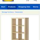 総額約15000円 IKEA 本棚&引き出し4つ付