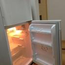 TOSHIBA冷蔵庫 120リットル