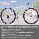 【成約済】【売】クロスバイク あさひ レユニオンリル 未使用車