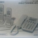 新品未使用留守番電話  親機のみ