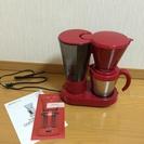 コーヒーメーカー レッド 500円