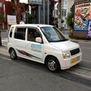 普通二種免許運転手募集中! 大牟田市