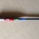 少年硬式野球 リトルリーグ用 バット