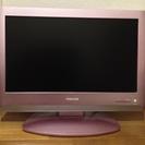 お問い合わせ頂いたため、一時中止【REGZA 】液晶テレビ(ピンク)