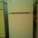 【2ドア】冷蔵庫【一人暮らし用】