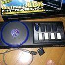 beatmaniaⅡDX専用コントローラー