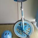ブリジストン子供用一輪車16インチ  ヘルメットもセットで