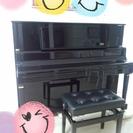 カワイK71アップライトピアノ。