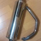 グランドディンク125Xヨシムラマフラー