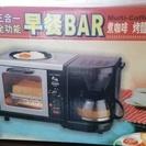 コーヒーメーカーとトースターがドッキング