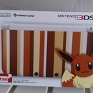 3DS LL イーブイエディション 数量限定版