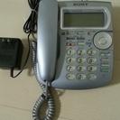 【終了】電話機 SONY