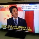SONY  BRAVIAブラビア  46インチ液晶テレビ  近辺区...