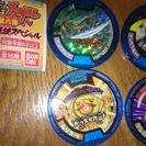 引越しのため未使用妖怪メダル第6弾必殺技メダル4枚売ります