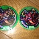 引越しのため未使用妖怪メダルホロ色違い激ドラゴン売ります