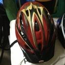 自転車用ヘルメット二つで。