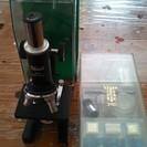 【お取引開始しました】顕微鏡