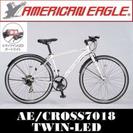 アメリカンイーグル クロスバイク