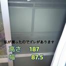【2年使用】 網戸