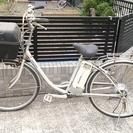 電動自転車 ブリジストンアシスタ 無料