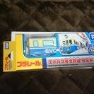 エボルタ電池鉄道99