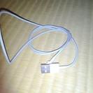 iPhone充電USBケーブル