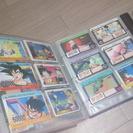 懐かし!ドラゴンボール カード