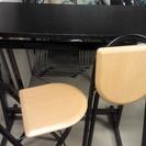 《交渉成立》カウンター&折りたたみ椅子