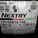155/65r14 夏タイヤ ブリジストン ネクストリー 4本 新品