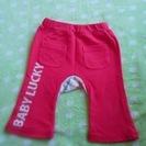 80センチ パンツ(赤)