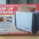 【新品】ポップアップトースター