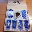 切子グラス&冷酒用おちょこセット 【箱入り新品】