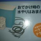 【成立】 未使用 自動水やりタイマ...