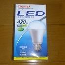 取引完了)LED電球 昼白色 420lm E26口金
