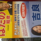 吉良よし子参議院議員来る!!!