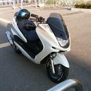マジェスティ250 125ccスクーターと交換希望