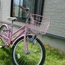 20インチ 子供用 自転車