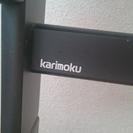 カリモクkarimokuマガジンラック