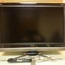 液晶テレビ 32インチ ~ブルーレイ内蔵型~