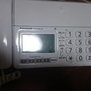 パナソニックオタックスファックス電話機