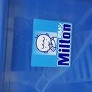 ミルトン 洗浄ケース