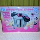 【新品】ワンダーシェフ/超高圧圧力鍋(5.5L)/専用ガラス蓋・予...