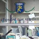 DSK名古屋株式会社 (警備員)