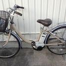 YAMAHA 電動アシスト自転車  PAS