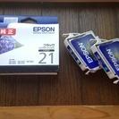 EPSON プリンタインク  ICLC21