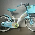 鹿児島市 子供用自転車 18インチ スカイブルー×ホワイト 室内保存