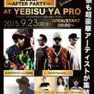 MUSIC TRIBE 2015 ☆後夜祭☆