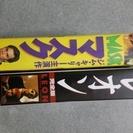 ジム・キャリー マスク、ジャン・レノ レオン VHS 2本